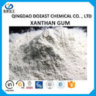 200 Mesh Xanthan Gum Powder CAS 11138-66-2 For Food Ingredient