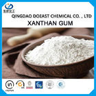 Yellow Powder Xanthan Gum Polymer Mesh 80 Cream White Powder EINECS 234-394-2
