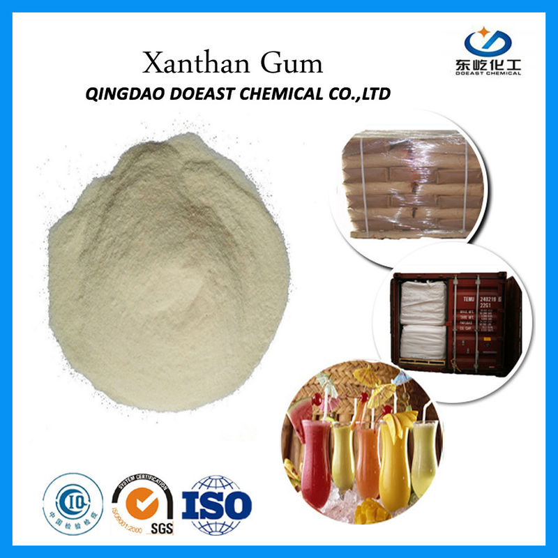 Cream White Xanthan Gum Food Grade High Purity Used In Ice Cream Meat